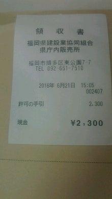 2016062115190000.jpg