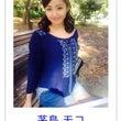 175☆10日間、投…