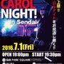 IKURA's CA…