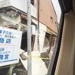 ASJ 熊本復興支援…