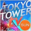 7月3日 東京タワー…