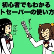 スター・ウォーズ/フ…