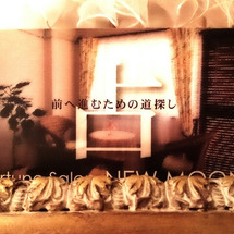 6/24(金)【自由…