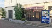 第2事務所の外部