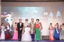 Mrs.Asia International日本代表チャンピオン