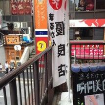 赤坂のまるかんのお店