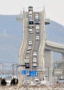 はねあげ橋