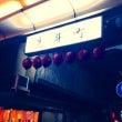 京都最終日 京都の真…