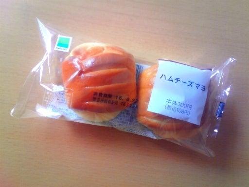 ファミマ-ハムチーズマヨ-01