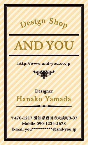 名刺 デザイン名刺 可愛い名刺 ショップカード