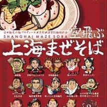 宮田麺児(シャンプー…