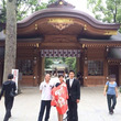 Shrine vis…