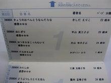 読書通帳3