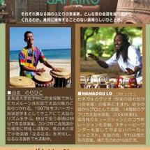 SAFAIKO 九州…