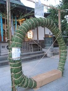 松戸神社2