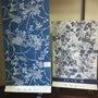 竺仙の浴衣