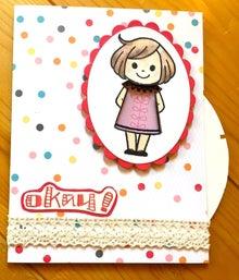 dresschange_trickcard1