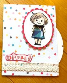 dresschange_trickcard5