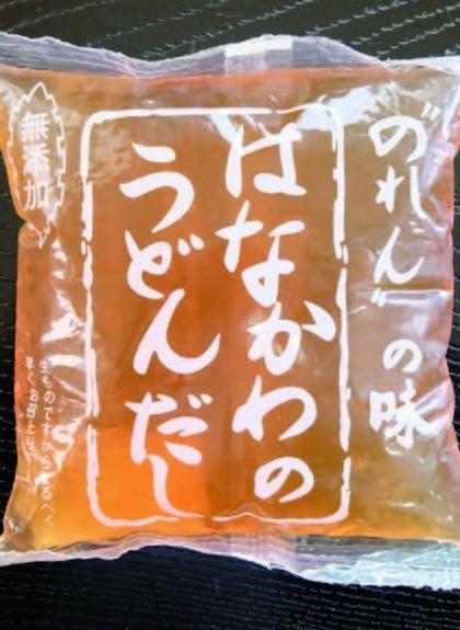 花川製麺所