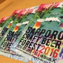 Sapporo Be…