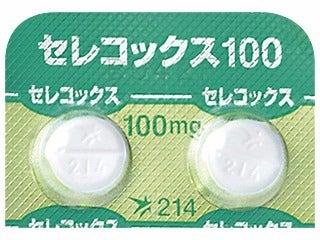 100 セレコックス セレコックスを半年服用した結果の効果と副作用