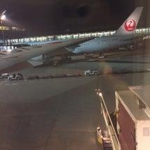 さらば日本!