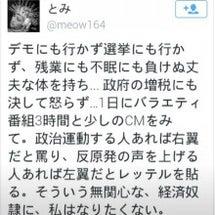 天ぷらハイエース、ト…