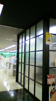 献血ルーム四条問診室献血室