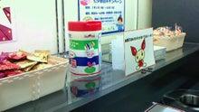 献血ルーム四条お菓子