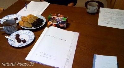 20160621講座(船橋)3-①