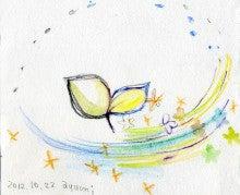 drawing2012.10.22 700