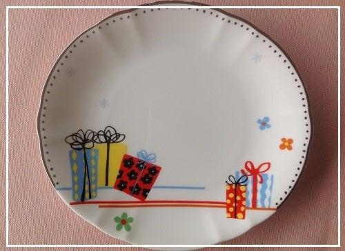 present-plate