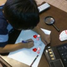 息子、名前を漢字で書…