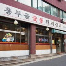 いままでソウルで食べ…