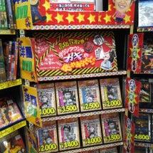 【DVD】ダダーーン…