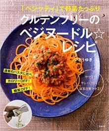 料理を学ぶ