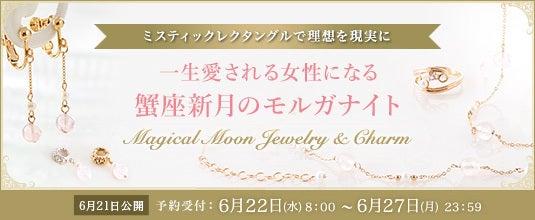 Magical Moon Jewelry