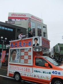 160622-02motoetaichiro