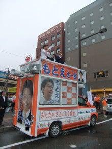 160622-01motoetaichiro