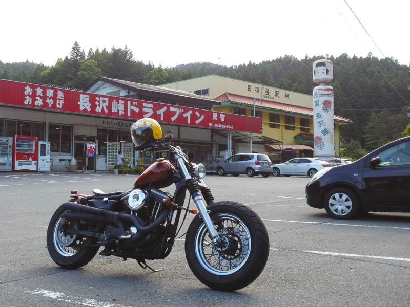 6・21長沢峠1