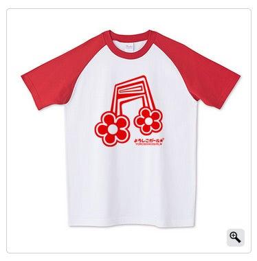 よろしこガール☆グッズ よろしこ音符Tシャツ
