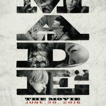 BIGBANG映画「…