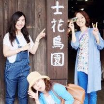 富士花鳥園へ行ってき…