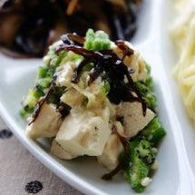 豆腐とオクラの昆布和…