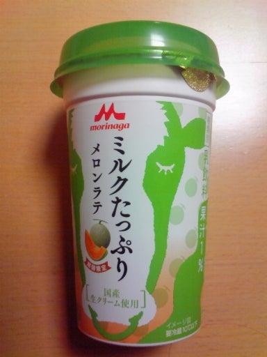 森永乳業-ミルクたっぷり-メロンラテ-01