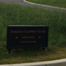 東京クラシッククラブ