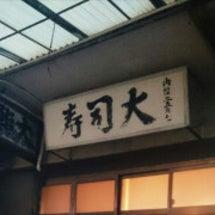 大好き過ぎて、寿司大…