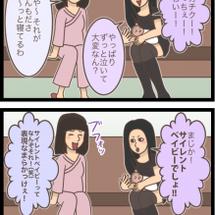 【昔話】40.サイレ…