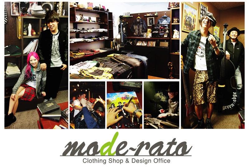 green edge&mode-rato「hide-rato」