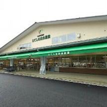 地元野菜直売所〜ビー…